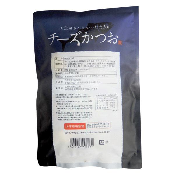 石原水産 チーズかつお 1個(245g)
