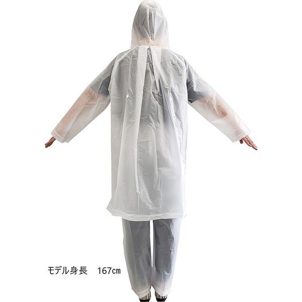 共栄工業 リュックランドスーツ フリー 乳白 50071 1セット(6個)(直送品)