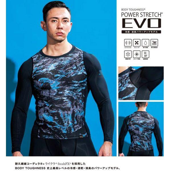 おたふく手袋 JW-732 ブラック L EVO ロングパンツ 1着(直送品)