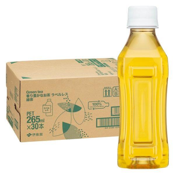 香り豊かなお茶 緑茶 265ml 30本
