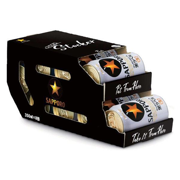 ビール(おまけ付き)サッポロ 黒ラベル 350ml×18本+コロコロストッカー1個