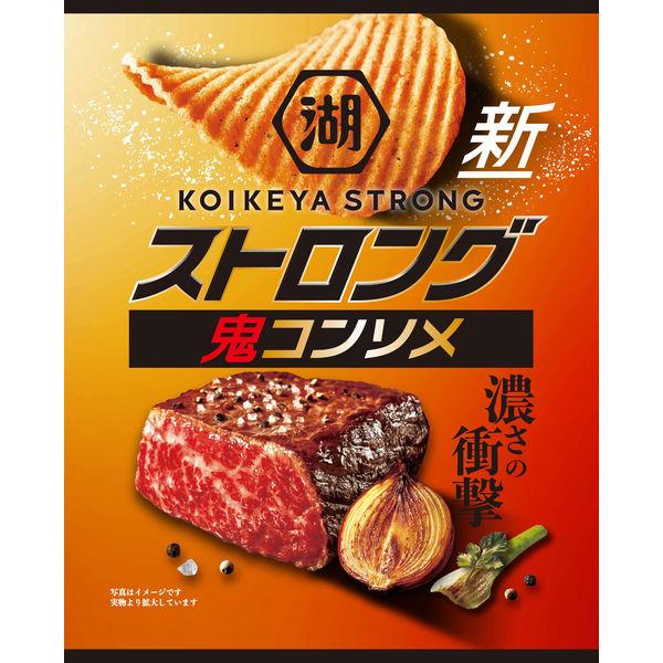 湖池屋 コイケヤポテトチップス KOIKEYA STRONG 鬼コンソメ 6袋 お菓子 スナック菓子