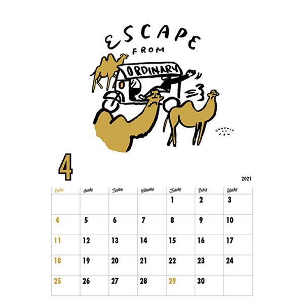 壁掛カレンダー ボーイ 360×260