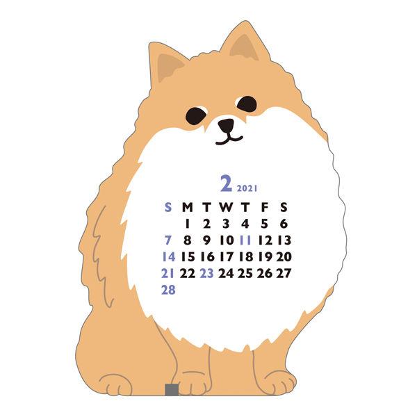 卓上カレンダー ポメラニアン100×65