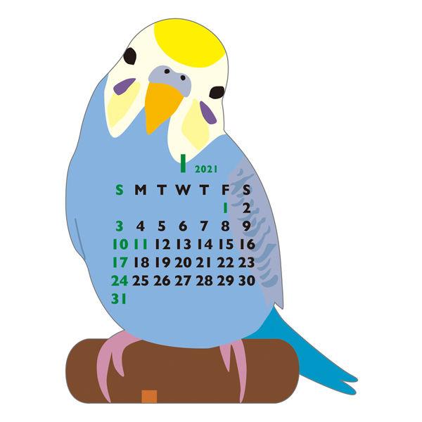 卓上カレンダー インコ 100×65