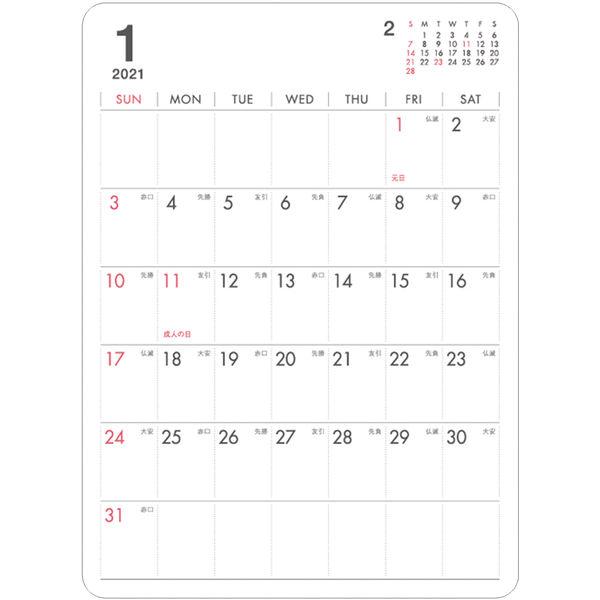 手帳リフィル B6 月間