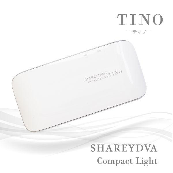 TAT ネイルライト TINO