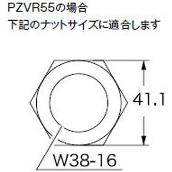 KVK PZVR55-25 排水平パッキン25 1 用 1個