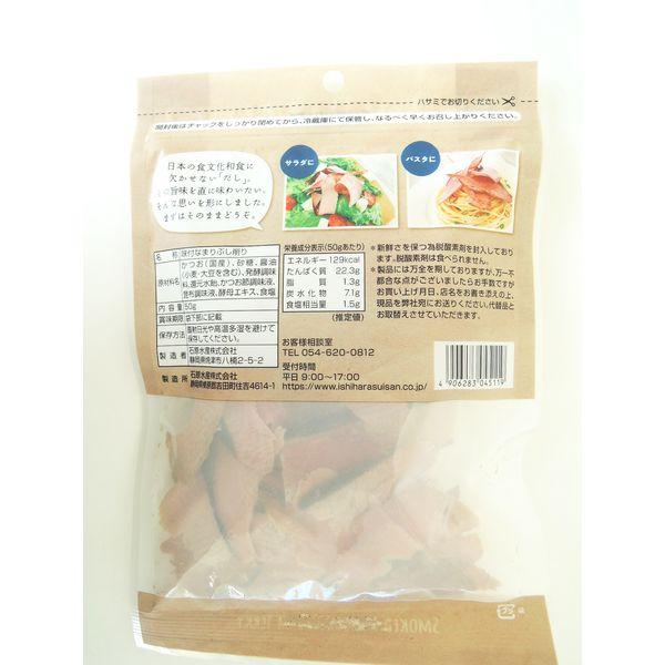 食べるおだし 1セット(50g×2袋)