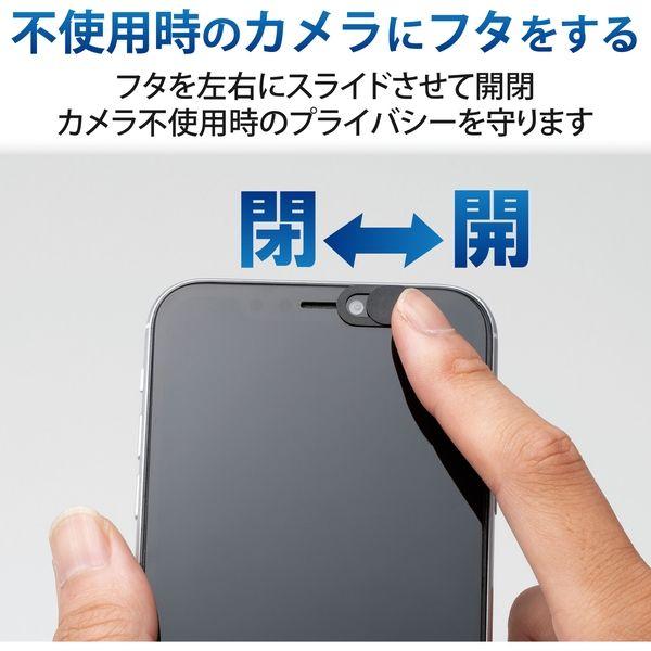 WEBカメラ レンズ保護カバー Sサイズ ブラック ESE-01SBK エレコム 1セット(3個入り)(直送品)