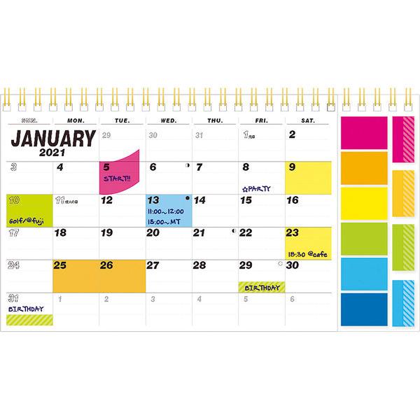 卓上カレンダー 130×230