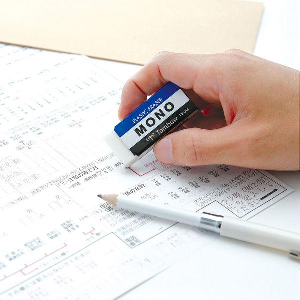 トンボ鉛筆 消しゴム モノ(MONO)小