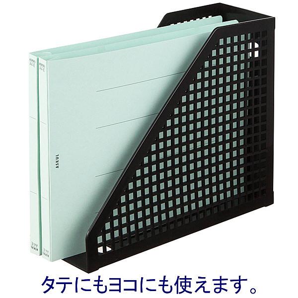 ボックスファイル A4 10個 PP製 ブラック セリオ