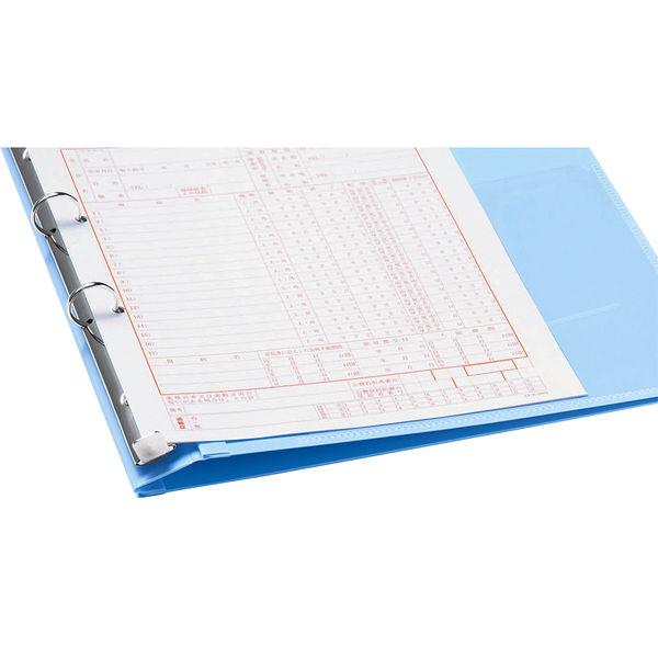 リヒトラブ メディカルサポートブック スタンダード ブルー 2穴 背幅31mm HB656-1 1箱(10冊入) (直送品)
