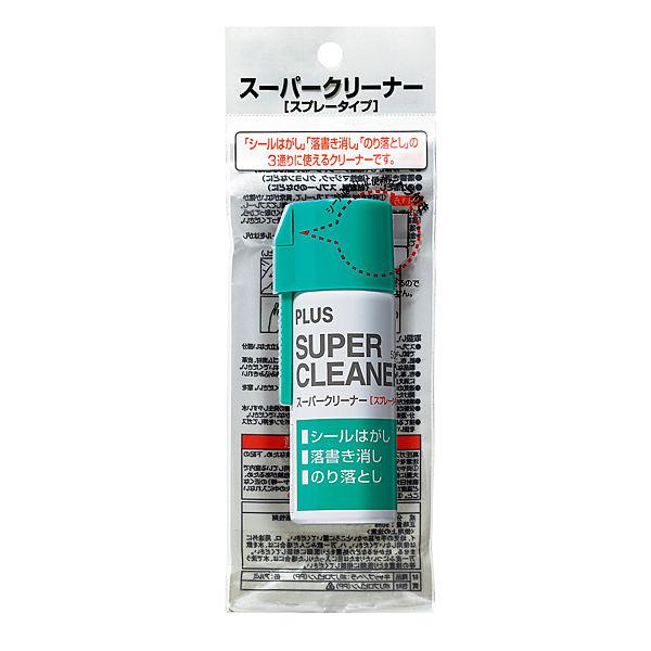 プラス スーパークリーナー スプレー式 28055