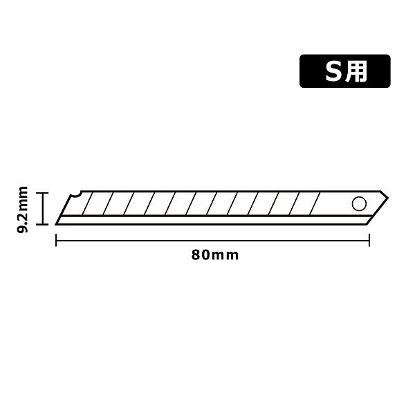 カッターナイフ替刃S 10枚入 プラス