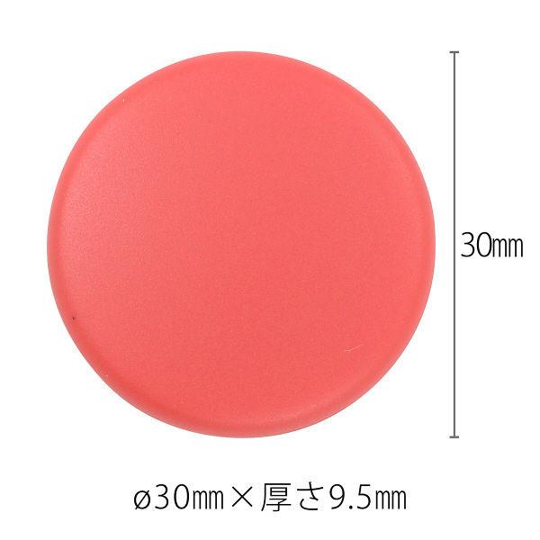 プラス カラーマグネット レッド 80596