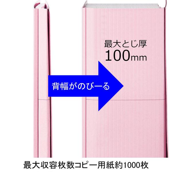 アスクル 背幅伸縮ファイル(PPラミネート表紙) A4タテ ピンク 10冊