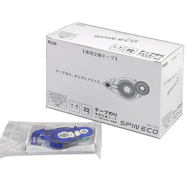 テープのり スピンエコ交換用 青 10個
