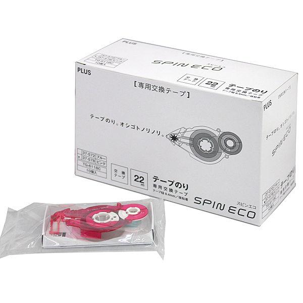テープのり スピンエコ交換用 桃 10個