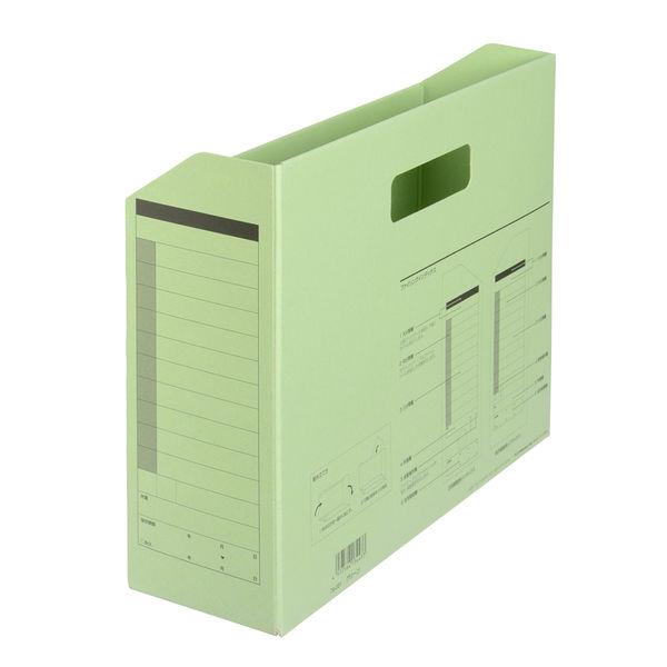 ボックスファイル A4横 グリーン