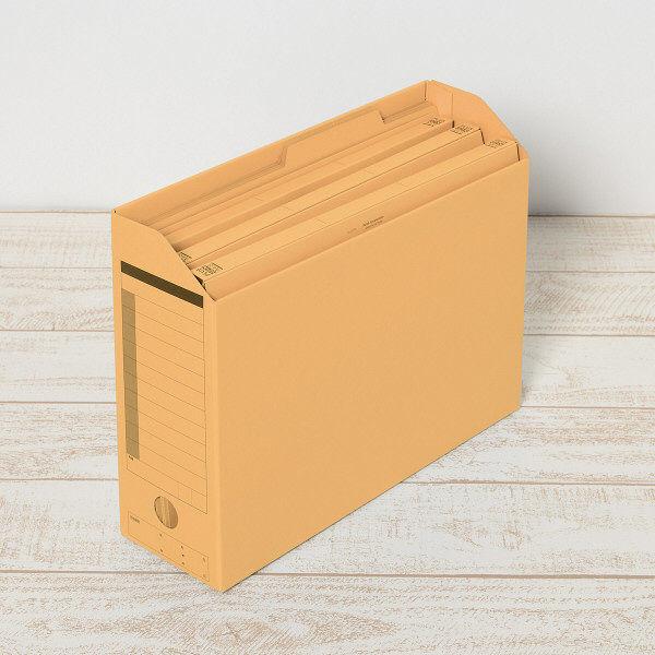 プラス 個別フォルダーA4 イエロー FL-061IF 87097 1袋(10枚入)