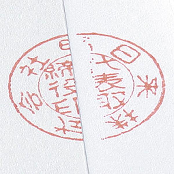 製本テープ(契印用) カットタイプ幅35mm(A4用) 白色度79% 500枚 アスクル