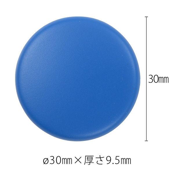 プラス カラーマグネット ブルー 80598 1セット(15個:5個入×3パック)