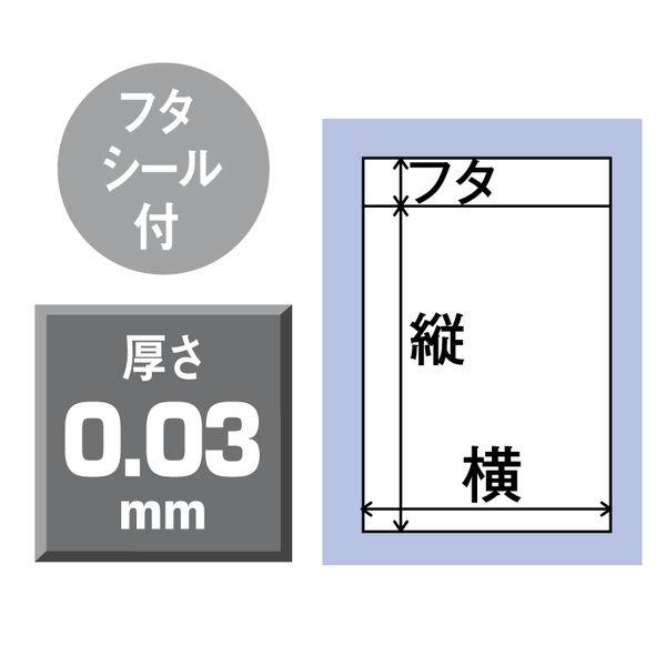 伊藤忠 OPP袋テープ付 小物用S