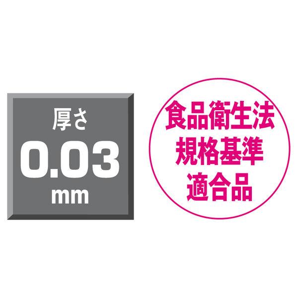 アスクル規格袋LD 0.03mm厚16号