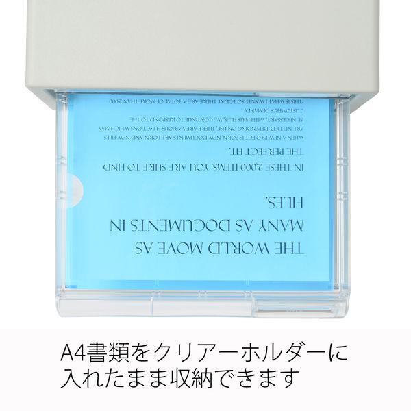レターケース 浅型7段 ホワイト