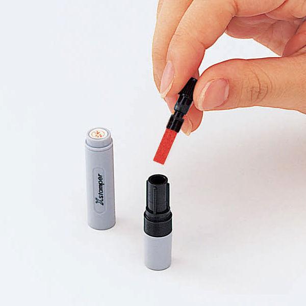 シャチハタ補充インク(カートリッジ)ネーム6・ブラック8・簿記スタンパー用 XLR-9 朱色 10本(2本入×5パック)
