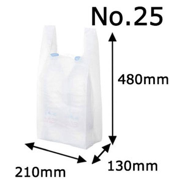 レジ袋 乳白 No.25 3000枚