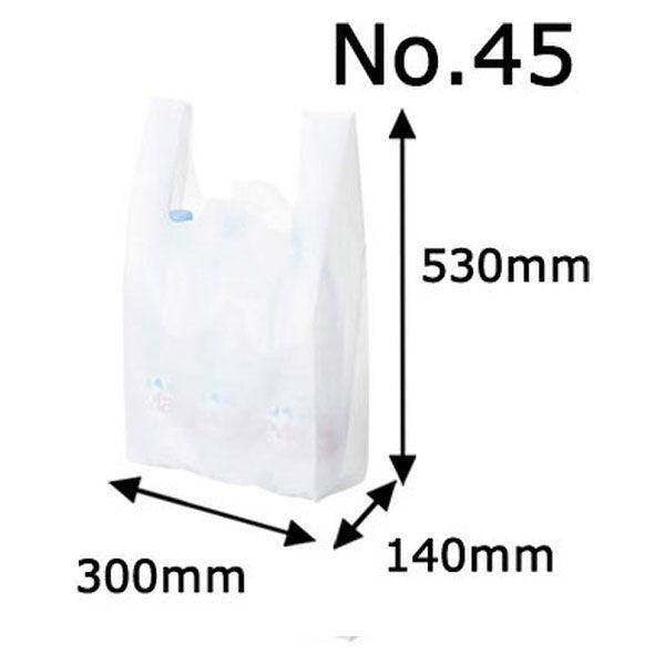レジ袋 乳白 No.45 3000枚