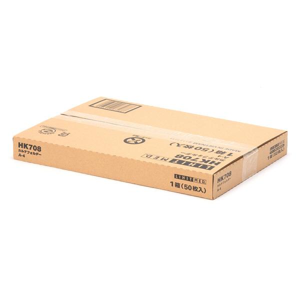 リヒトラブ HK708 カルテフォルダー A4ヨコ置き シングル 乳白 1箱(50枚入)