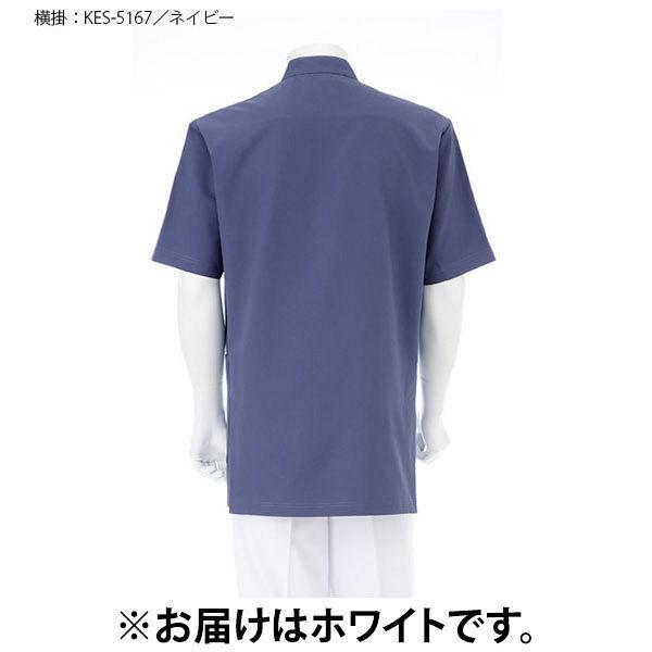 ナガイレーベン 男子横掛半袖(ケーシー 医務衣) KES-5167 ホワイト M