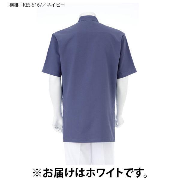 ナガイレーベン 男子横掛半袖 (医務衣 ケーシージャケット) 医療白衣 ホワイト BL KES-5167
