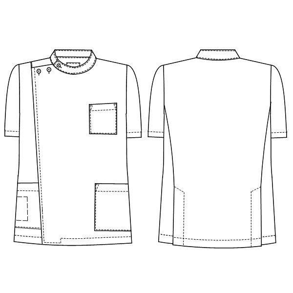 ナガイレーベン 男子横掛半袖 (医務衣 ケーシージャケット) 医療白衣 ネイビー BL KES-5167