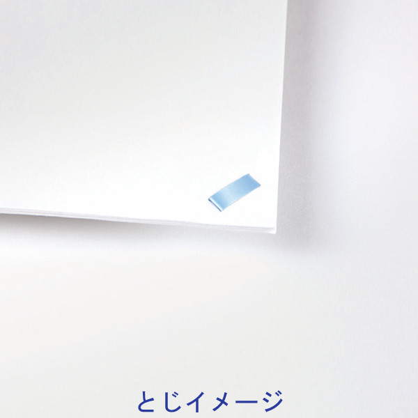 アスクル】マックス 紙針ホッチキスPH-20DS/NB PH90004 通販 - ASKUL ...