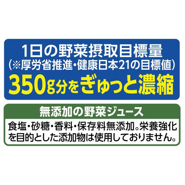 カゴメ 野菜一日これ一本 長期保存用190g 1箱(30缶) 【野菜ジュース】