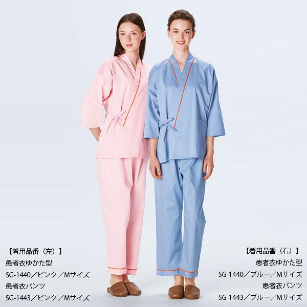 ナガイレーベン 患者衣 ズボン ピンクS SG1443 (取寄品)