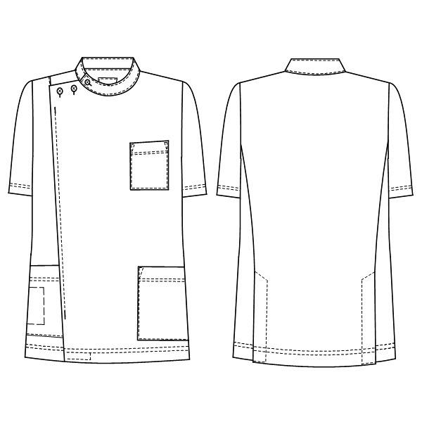 ナガイレーベン 男子横掛半袖(ケーシー 医務衣) HO1967 ホワイト M (取寄品)