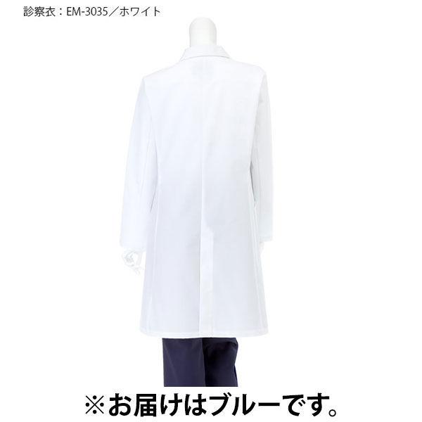 ナガイレーベン 女子シングル診察衣 ハーフ丈 (ドクターコート) 長袖 ブルー S EM-3035 (取寄品)