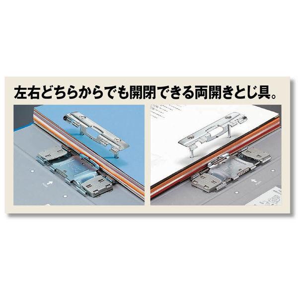 コクヨ チューブファイルエコツインR A4タテ 2穴 とじ厚50mm 黒 1箱(10冊入) 両開きパイプ式ファイル フ-RT650D