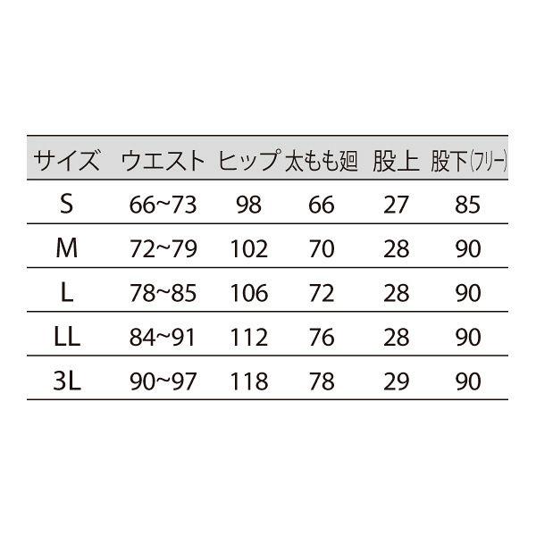 住商モンブラン メンズカーゴパンツ ホワイト S 72-881 (直送品)