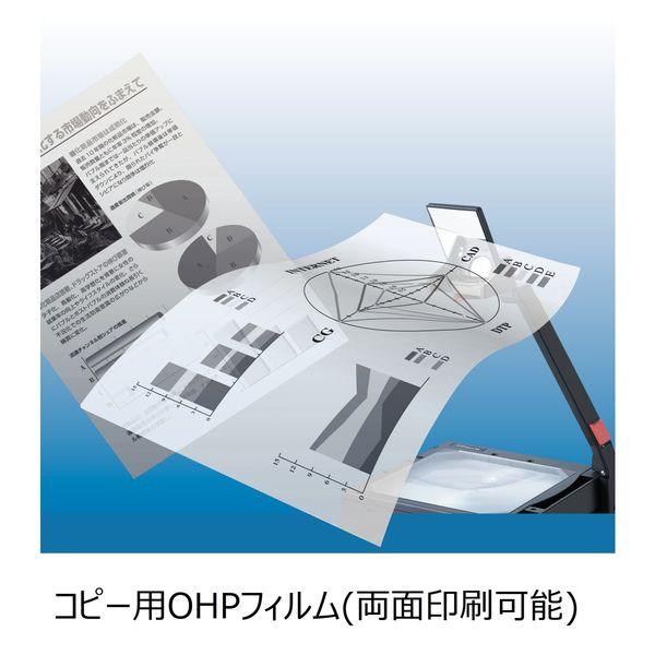 エーワン OHPフィルム コピー用 A4 ノーカット1面 1セット:1袋(20シート)×2袋 27054(取寄品)