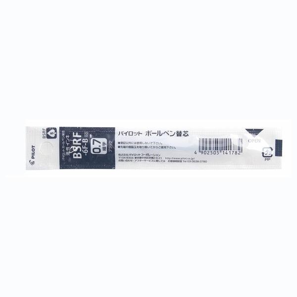 パイロット パイロットボールペン替芯 0.7mm 黒 BSRF-6F 1本