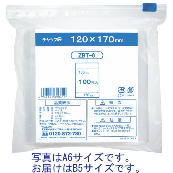 チャック袋(チャック付ポリ袋) 0.04mm厚 B5 200mm×280mm 1箱(2500枚:100枚入×25袋) 伊藤忠リーテイルリンク