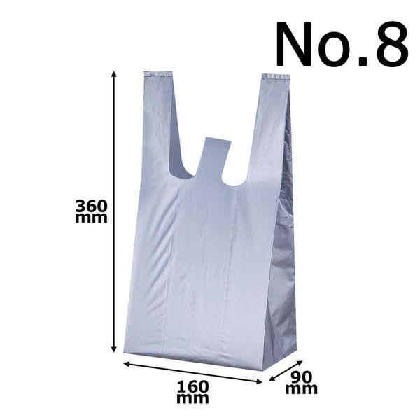 レジ袋 シルバー No.8 3000枚