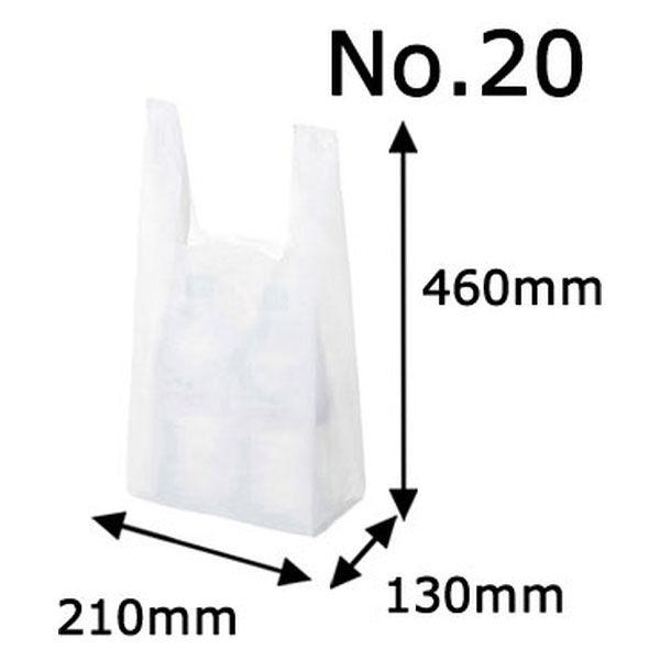 レジ袋 乳白 No.20 6000枚